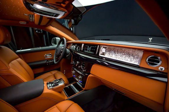 Phantom interior lores