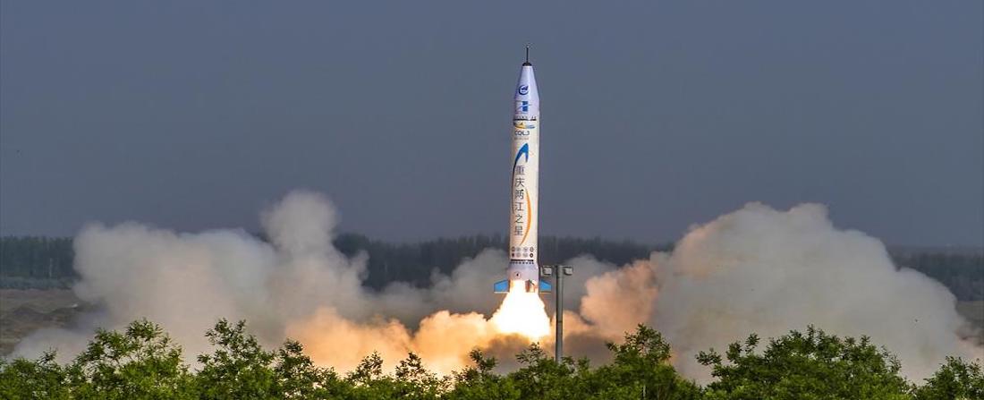 Čínská raketa OneSpace